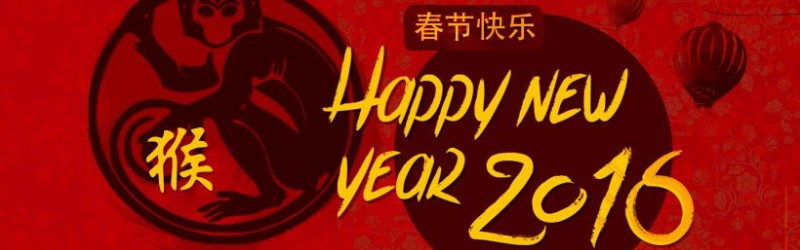 Chinese New Year Announcements