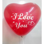 "Mytex 12"" Inch Heart Shape Red Balloons Printed I Love You ~ 10pcs"