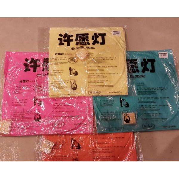 Kong Ming Sky Lantern - Assorted Color 2pcs Per Pack