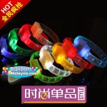 Hand Strap Party Lighting - Assorted Color
