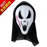 Horror Ghost Skull Masks 04