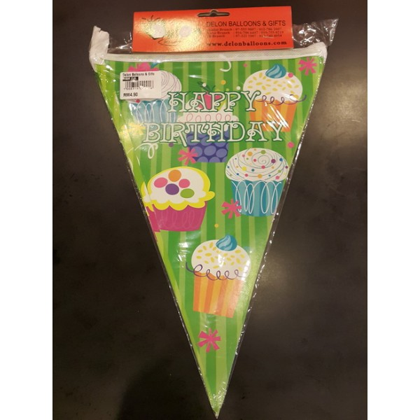 Happy Birthday Party Cupcake 9ft Banner
