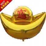 """Special Yuan Bao 35"""" Inch Gold Ingot Foil Balloon ~ 2pcs"""