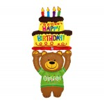 "Betallic Giant Shape 60"" Inch Special Delivery Birthday Bear"