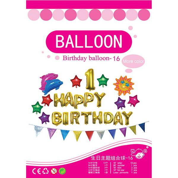Happy 1st Birthday Decoration Foil Balloons Set 25pcs