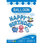 "16"" Inch Happy Birthday Decoration Foil Balloons For Boy ~ 17pcs"