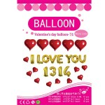 "16"" Inch Valentine's Balloon I Love You 1314 Mini Hearts Set ~ 27pcs"