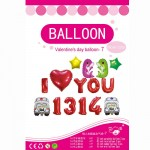 "16"" Inch Valentine's Balloon I Love You 1314 Dolphin Set ~ 15pcs"