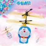 Mini Helicopter Flying Aircraft ~ Doraemon