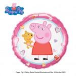 Qualatex 18 inch Peppa's Pig Teddy