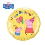 Qualatex 18 inch Peppa Pig Birthday