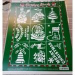 Christmas Stencils ~ 9 pcs (41 x 30.5 cm)