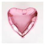 "Mytex 18"" Inch Heart Shape Plain Pink Foil Balloon ~ 5 pcs"