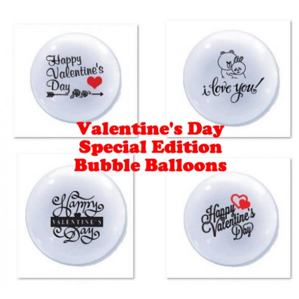 Bubble Balloons - Valentine's Day Special Edition Custom Design Bubble Balloon