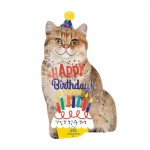 Anagram 33 Inch SuperShape HBD Birthday Cat