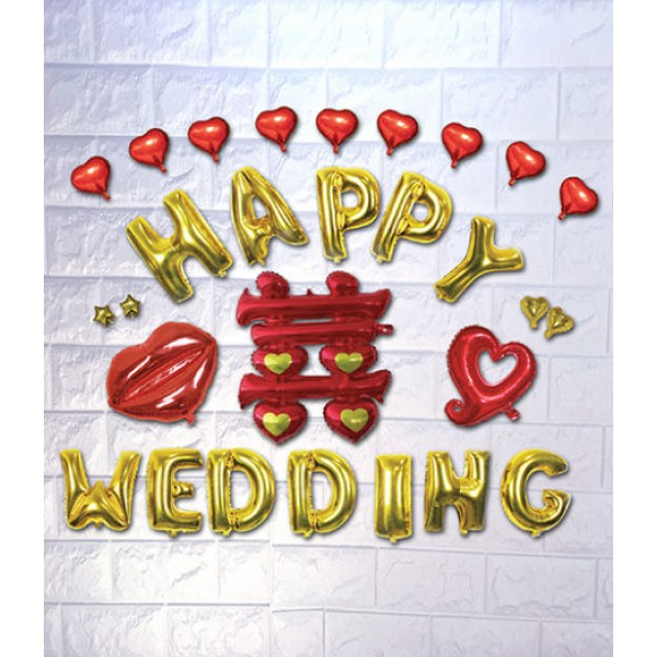 Love & Affection - 16 Inch Happy Wedding Hearts Set Balloon ~ 28pcs