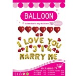 "16"" Inch Valentine's Balloon I Love You 1314 Marry Me Hearts Set ~ 36pcs"
