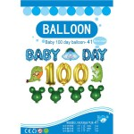 Baby 100 Day Blue Letter Foil Balloon Set ~ 17pcs