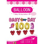 Baby 100 Day Pink Letter Foil Balloon Set ~ 17pcs