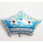 Mytex A New Little Prince Mini Foil Balloon ~ 5pcs