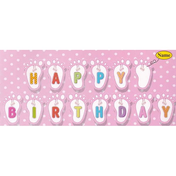 Mytex Happy Birthday Baby Feet Pink Banner