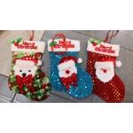 16cm Christmas Sock For Decoration ~ 4 Designs