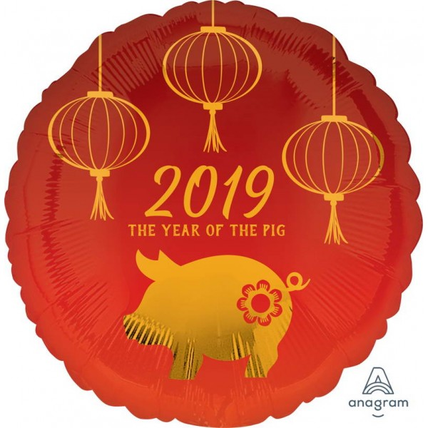 New Year Balloons - Anagram 17 Inch Year of Pig 2019 Limited Edition