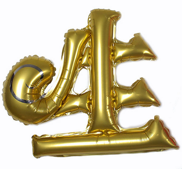 Happy Birthday Chinese Character 20 Inch Foil Balloons