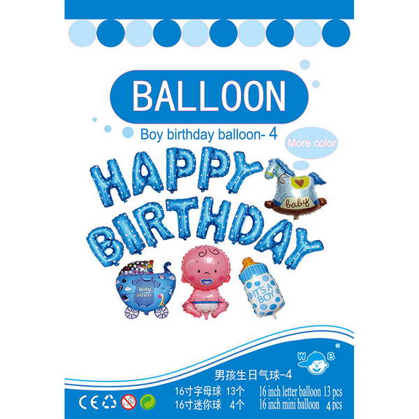 16 Inch Happy Birthday Decoration Foil Balloons For Boy 17pcs
